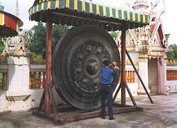 Thai gong Badagnani at the English language Wikipedia
